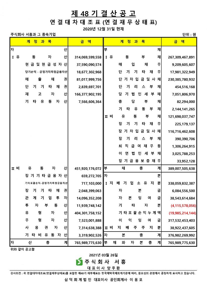 a4ca7152bfe44b91e4a71a029016474c_1616741024_5657.jpeg